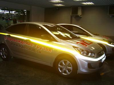 """Оформление автомобиля """"Hyundai Solaris"""""""