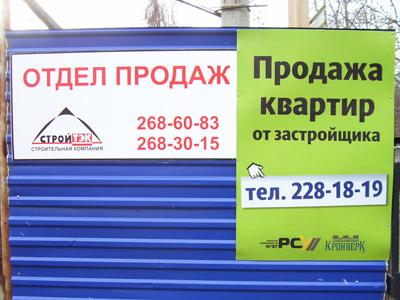 Плакаты на оцинкованной стали