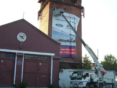 Баннер на фасаде здания