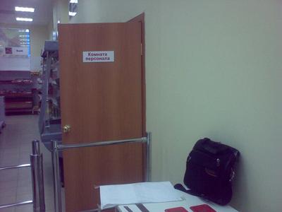 Оформление интерьеров. Табличка навигации на дверях