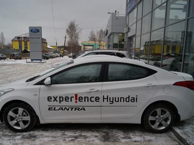 """Оформление автомобилей """"Hyundai Elantra"""""""