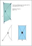 Образец конструкции мобильного стенда