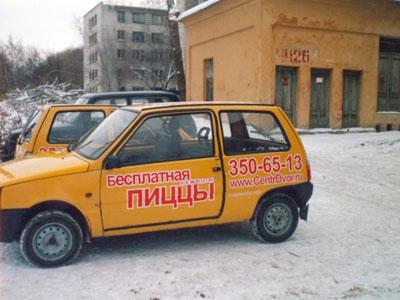 """Оформление автомобиля """"СеАЗ"""" 1111"""