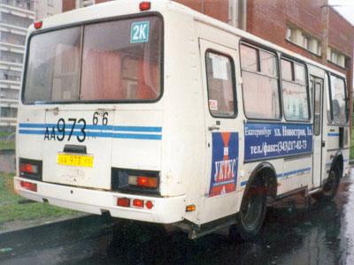"""Оформление автобуса """"ПАЗ"""""""