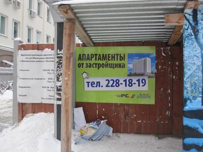 Рекламный плакат на оцинкованной стали
