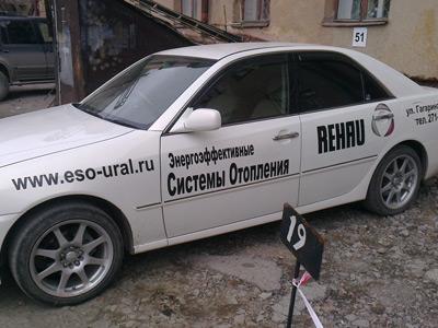 """Оформление автомобиля """"Hyundai"""""""