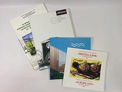 Образцы каталогов