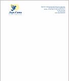 Примеры разработки фирменного бланка