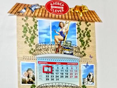 Настенный квартальный календарь