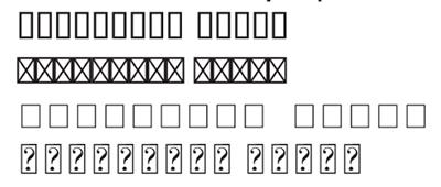 Почему типография требует макет в кривых