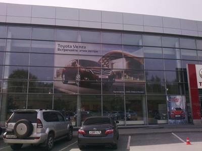 Баннер на стеклянном фасаде здания