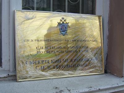 Табличка фасадная из композита