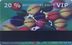 Образцы дисконтных карт из ПВХ