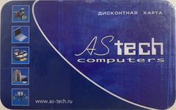 Дисконтная карта 85х55 мм 2-х сторонняя 4+1
