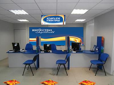 Нестандартные конструкции - Екатеринбург Малышева 107 зона продаж