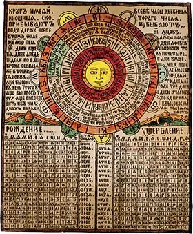 Календарь в России