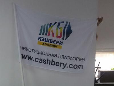 Флаг на древке, 1000х700 мм, флажная сетка
