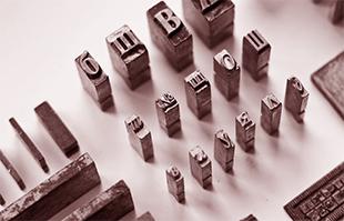 Типография. Кто работает в полиграфии