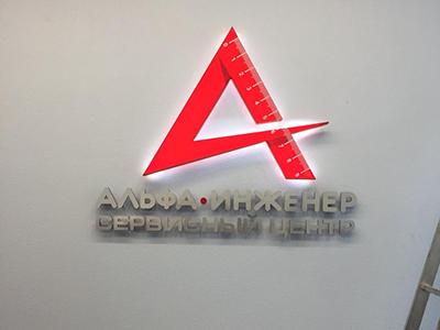 Логотип </p><p>световой внутренняя подсветка светодиоды