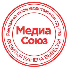 Медиа-Союз о рубрике Полезные статьи