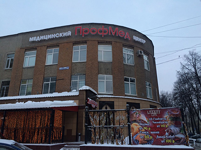 Объемные буквы на фасаде здания