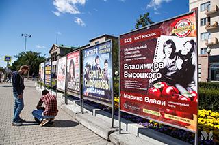 Проблемы изготовления наружной рекламы - Екатеринбург