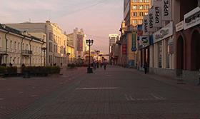 Особенности наружной рекламы в городе Екатеринбурге