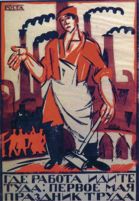 Общественно-политический плакат. Часть II