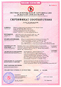 Сертификат на баннер
