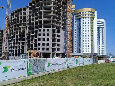 Оформление забора строительной площадки