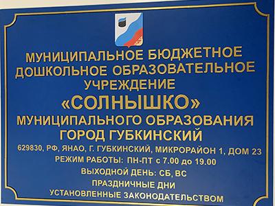 Табличка пвх, буквы объемные из двустороннего пвх золото
