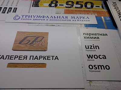 Таблички ПВХ 3 мм, пленка с печатью 1440 dpi