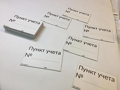 Табличка, ПВХ 3 мм, пленка матовая с печатью 720 dpi