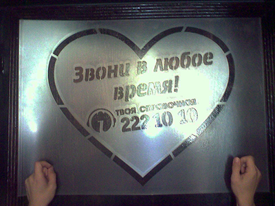 Трафарет ПЭТ 1 мм