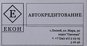 Образец визитки на бумаге Лен